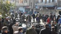 Siyonistler Uşaklarının Eliyle Hums Şehrinde Sivil Halkı Bombalarla Hedef Aldı: 10 Ölü