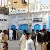 Karaçi'de Hüseyniye'ye saldırısına kınama
