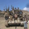 Fransız ve İsrailli Paralı Askerler Yemen'de Gebertildi