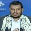 Yemen Hizbullahı Lideri Abdulmelik El Husi: Barışa da, yeniden savaşa da hazırız