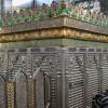 Hz. Zeynep (selamullah aleyh)'in veladet yıldönümü