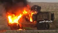 Suud İşbirlikçisi Münafıklara Ait 4 Askeri Araç İmha Edildi