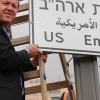 Siyonist İşgal Rejimi ABD Büyükelçiliği'nin Taşınmasında Binlerce Polisi Görevlendirecek 