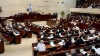 İsrail Likud Partisi Feda Eylemcilerinin İdamına İmkân Veren Yasa Tasarısı Hazırlıyor