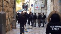 Siyonist İşgal Güçleri Kudüs, Batı Yaka ve Gazze'de 7 Kişiyi Yaraladı 