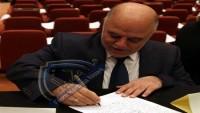 Irak'ta İstihbarat Dairesi Başkanı Azledildi