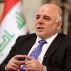 Irak'ta bakanlık sayısı düşürülüyor