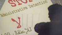 Filistinli Bir Esir Daha Açlık Grevine Başladı