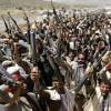 Yemen halkı geniş gösteri düzenledi