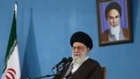 ABD 2009 fitnesinde İran milletine yenildi