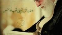 İmam Seyyid Ali Hamaney: Düşmanın bugünkü siyasetlerinden biri de İslam ümmeti arasında ikilik yaratmaktır