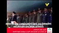 Video: İmam Ali Hamanei : İran'a Saldırmayı Aklından Geçiren Herkes Kendini Çelik Yumruklara Hazırlasın