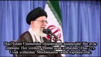 Video: İmam Ali Hamaney: Müslümanları bölmeye çalışanlara Allah lanet etsin!