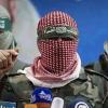 El Kassam: Bir İsrail Askeri Esir Alındı
