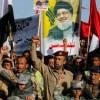 ABD, Lübnan'ın Hizbullah Tutumundan Rahatsız