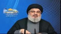 Seyyid Nasrullah Arabistan'ın Lübnan Senaryosunu Bozdu