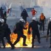 Al-i Halife Rejimi Güçlerinden Göstericilere Sert Müdahale