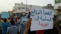 Bahreyn Halkı Şeyh İsa Kasım'ı Yalnız Bırakmıyor