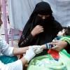 Sınır Tanımayan Doktorlar: Yemen'de Durum Çok Kötü ve Acı Verici