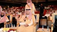 Suudi Arabistan 'da içinde bir prens ve üst düzey yetkililerin olduğu bir helikopterin düştü