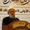 Lübnan Hizbullahı: ABD Lübnan'ı İsrail Siyasetinin Parçası Yapmaya Çalışıyor