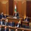 ABD ve Arabistan'ın Lübnan Seçimlerine Müdahale Etme Çabaları