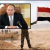 Lübnan'ın eski Cumhurbaşkanı: Suriye'nin Zaferi Tüm Bölgenin Çıkarınadır