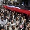 Yemen'de Halk Suud Rejimi'ni Protesto İçin Sokaklara Döküldü