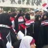 Suriye Müdahalesi Irak'ta Protesto Edildi