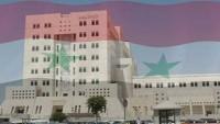 Şam'dan Kimyasal Silah İddialarına Yalanlama
