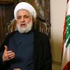 ABD Hizbullah'a Filistin'in Özgürleşmesine Ufuk Açtığı İçin Saldırıyor