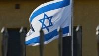 ABD'den İsrail'e İran Uyarısı!