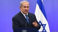 Siyonist Rejim İsrail, İslami İran Hakkında Asılsız Suçlamalara Devam Ediyor