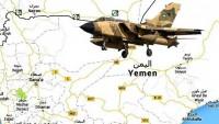 Suudi Rejimin Yemen Planları Altüst Oldu