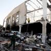 Yemen'de Suudi Hava Saldırısı