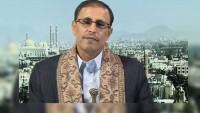 Ensarullah'tan İran Aleyhindeki İddialara Cevap