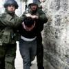 Siyonist İsrail Askerleri Filistinlilere Saldırdı: 11 Yaralı