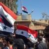 7 Yılın Ardından, Suriye Bayrağı Çatışmaların Başladığı Dera'da