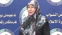 Irak milletvekillerinden Firdevs el-Avadi: Irak'taki Sorunların Asıl Kaynağı ABD Büyükelçiliğidir