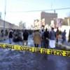 Ali Abdullah Salih'in Kardeşi Öldürüldü