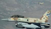 Siyonist İsrail'den Gazze'ye Hava Saldırısı!