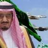 Haaretez: Arabistan Yemen'de Bataklığa Saplanmıştır