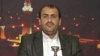 Yemen Ensarullah hareketi sözcüsü: Koalisyonun Amacı Yemen'i Yerle Bir Etmek