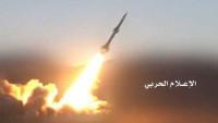 Yemen Füzeleri Arabistan'ın Petrol Tesislerini Vurdu