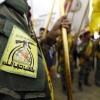 Irak Hizbullahı'ndan Trump'a Sert Tepki