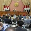 ABD'nin Irak'taki Varlığı Barış İçin Bir Tehdittir