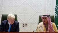 İngiltere Dışişleri Bakanı: İran'a Karşı Arabistan'ın Yanındayız