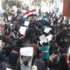 Doğu Guta Halkı Suriye Ordusundan Şehri kurtarmasını istedi