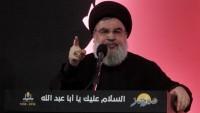 Seyyid Hasan Nasrullah: Direniş ekseni asla yenilmeyecektir