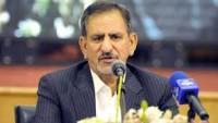 İran Cumhurbaşkanı Birinci Yardımcısı Davutoğlu İle Telefonda Konuştu